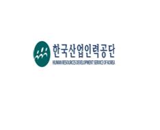 한국산업.jpg